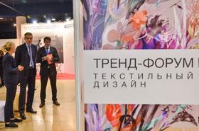Тренды и интерактивная зона на выставке «ИНТЕРТКАНЬ-2019»