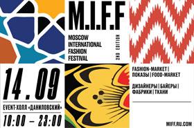 Второй сезон фестиваля M.I.F.F