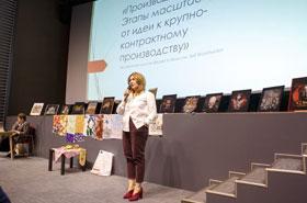 Форум «БИЗНЕС В ПЛЮСЕ» московским производителям