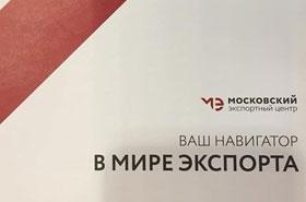 Just Logistics консультирует московских дизайнеров