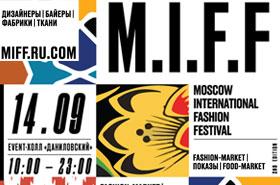Опубликованы расписание и участники 2-го фестиваля M.I.F.F