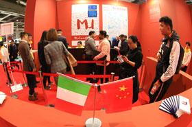 Опубликован каталог выставки Milano Unica Shanghai