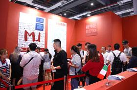 16-я Milano Unica Shanghai: качество выходит на первый план