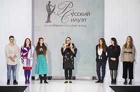 Показ финалистов конкурса «Русский Силуэт» на MFW