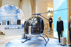 Dior x RIMOWA – инновации для путешествий