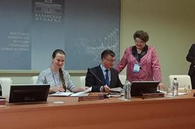 Research & Development – Казанский университет и «Термопол»