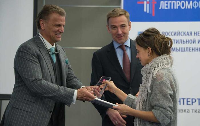 Российская неделя текстильной и легкой промышленности