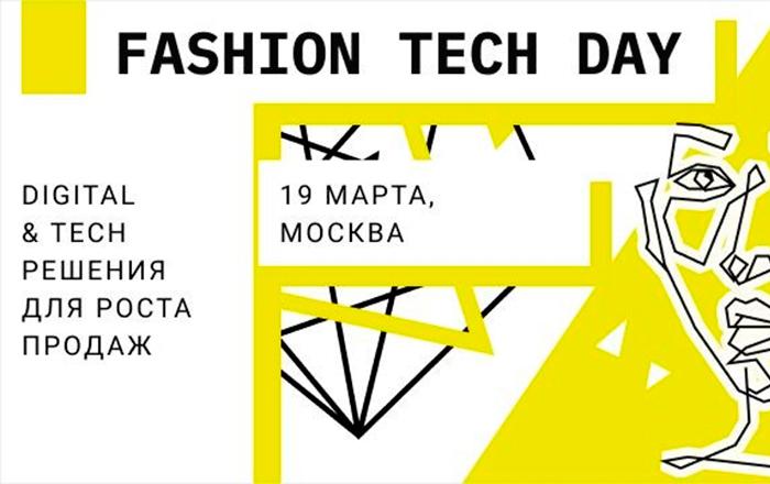 Fashion Tech Day