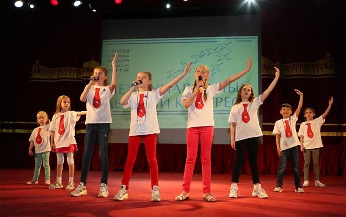 Клуб ЮНЕСКО «Международный детский конгресс»